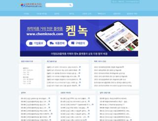 hernonkorea.co.kr screenshot