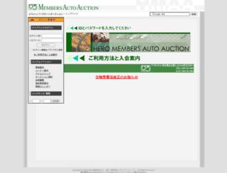 hero.livelink.ne.jp screenshot