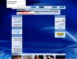 hero.yoo7.com screenshot