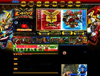 herobank.sega.jp screenshot