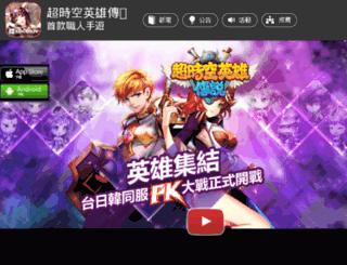heroes.locojoy.com screenshot