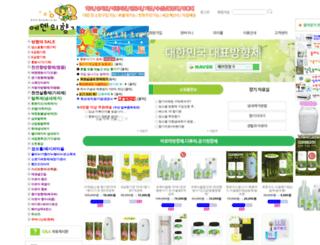 hesuda.co.kr screenshot
