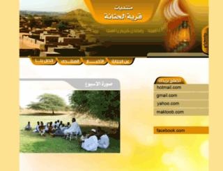 hetana.net screenshot
