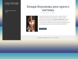 hetek-voronezh.ru screenshot