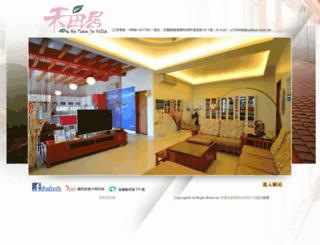 hetian.com.tw screenshot