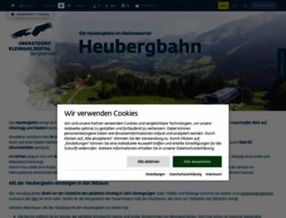 heuberg-arena.at screenshot