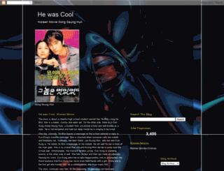 hewascoolkr.blogspot.com screenshot