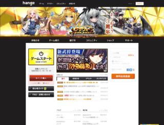 hexa.hangame.co.jp screenshot