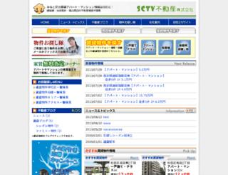 heyaweb.com screenshot