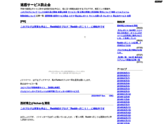 heyhey.syoyu.net screenshot