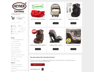 heyner-shop.ru screenshot