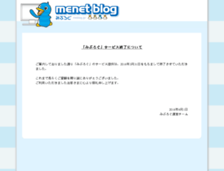 heysayjump.meblog.biz screenshot