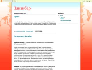heywazzub.blogspot.it screenshot