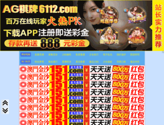 hezituan.com screenshot