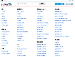 hf.52bjw.cn screenshot