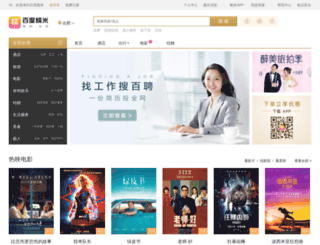 hf.nuomi.com screenshot