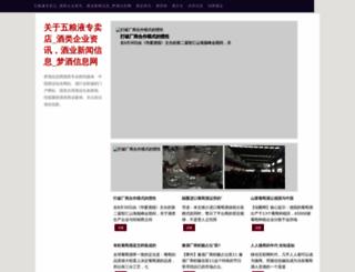 hfbref.com screenshot