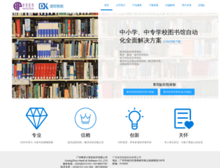 hfjsj.com screenshot