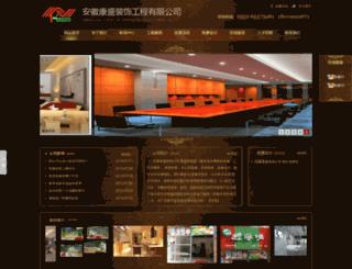 hfkszs.com screenshot