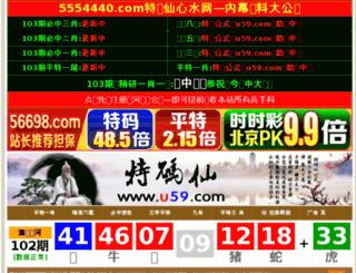 hflol.cn screenshot