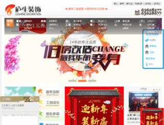 hfls.cn screenshot