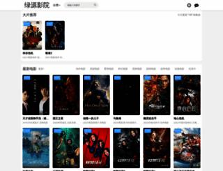 hflxy.com screenshot