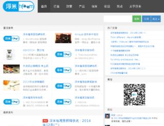 hfoom.com screenshot