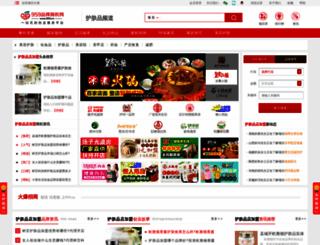 hfp.959.cn screenshot