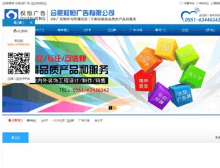 hfqhgg.com screenshot