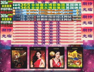 hfqianbao.com screenshot