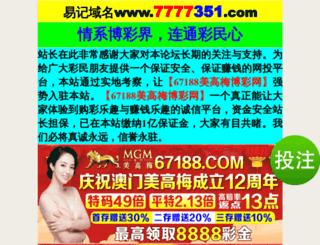 hftid7.com screenshot