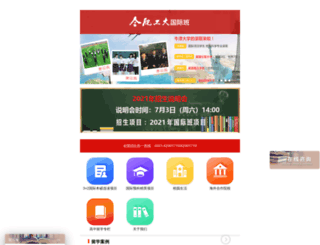 hfuthnd.com screenshot