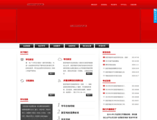 hfxyjx.com screenshot