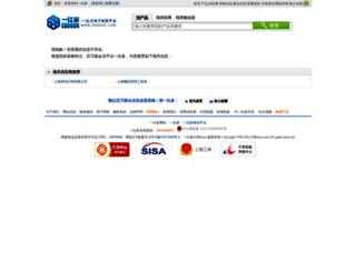 hfygf.ebdoor.com screenshot