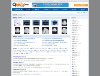 hg.qincai.net screenshot