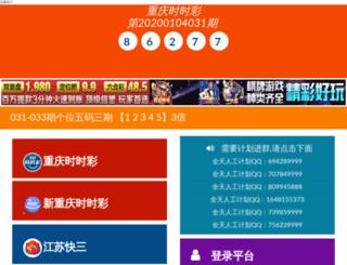 hg0088126.com screenshot