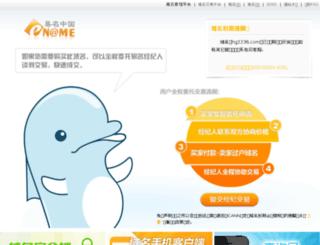 hg2236.com screenshot