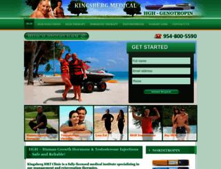 hgh1.com screenshot
