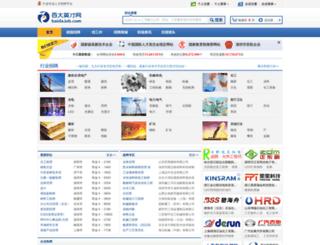 hgjs.baidajob.com screenshot