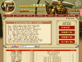hgmir.net screenshot