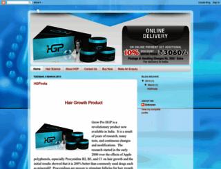 hgpindia.blogspot.in screenshot