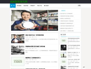 hgsgz.com screenshot