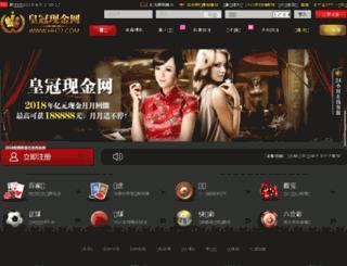 hh89.com screenshot