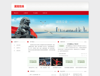 hhefei.com screenshot