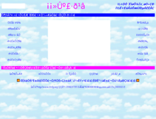 hhfg.org screenshot