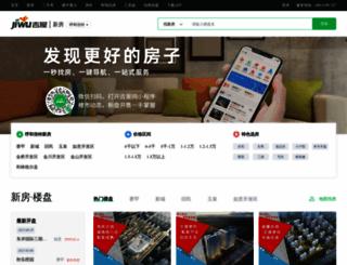 hhht.jiwu.com screenshot