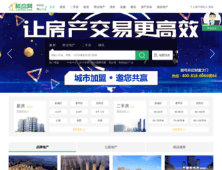 hhht.loupan.com screenshot