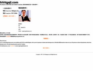 hhhtgajt.com screenshot