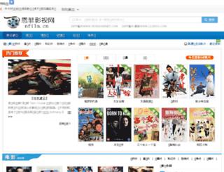 hhjinghua.cn screenshot