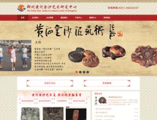 hhjsn.com screenshot